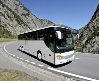 Wycieczka autokarowa do Góry Kalwarii i Czerska