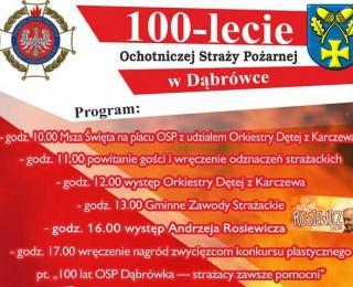 100-lecie Ochotniczej Straży Pożarnej w  Dąbrówce