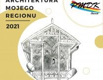 """XVII Ogólnopolski Konkurs Plastyczny """"Architektura mojego regionu"""""""